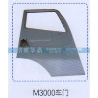 M3000车门