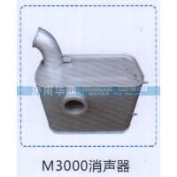 M3000消声器