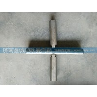 HD后轮十字轴HD469-2403021