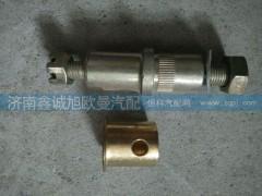 欧曼GTL换挡轴及铜套H4172330000A0-1