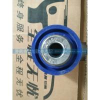 欧曼橡胶套(聚氨酯)1B24950200126H