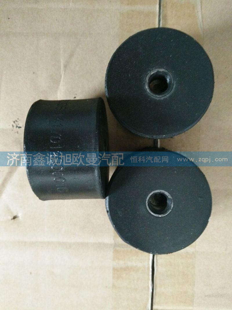 欧曼消声器胶垫(橡胶金属软垫)1417012000016/1417012000016