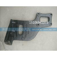 欧曼压塑机支架H0812050166A0/H0812050166A0