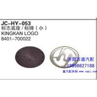 标志底座/标牌(小)8401-700022