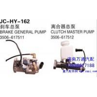 3506-617511 刹车总泵
