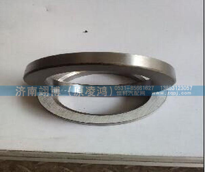 AZ9925521136平衡轴油封座/AZ9925521136