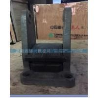WG9925521279钢板座