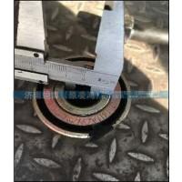 WG9925522104前钢板衬套(铁包胶)