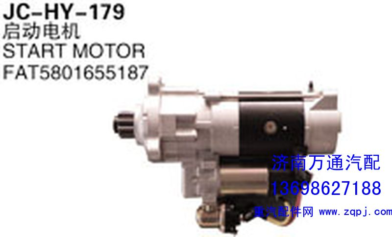 FAT5801655187 启动电机/FAT5801655187