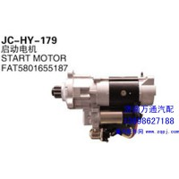 FAT5801655187 启动电机
