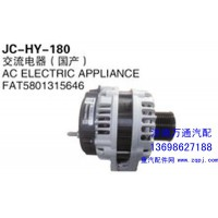 FAT5801315646 交流电器(国产)