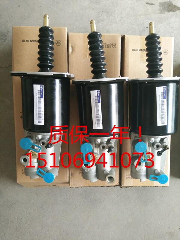 欧曼离合器分泵1432116280002/1432116280002
