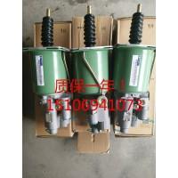 欧曼离合器分泵1418816200002