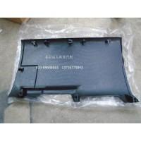 1B22053510056杂务箱盖板