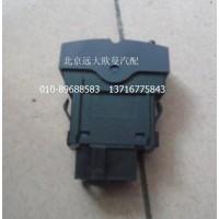 H4373050018A0取力器开关