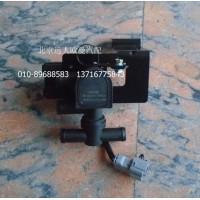 H4811080001A0暖风水阀总成(新状态电机有线束)