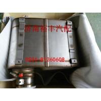 610800080081济南裕丰尿素箱传感器