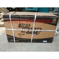 612601080386高压油泵