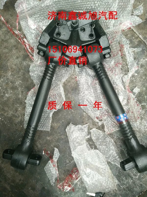 H4821010202A0正宗原厂
