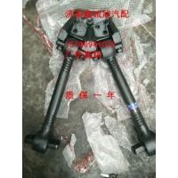 欧曼GTLV型推力杆H4821010202A0/H4821010202A0