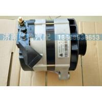 A7发电机VG1095094002
