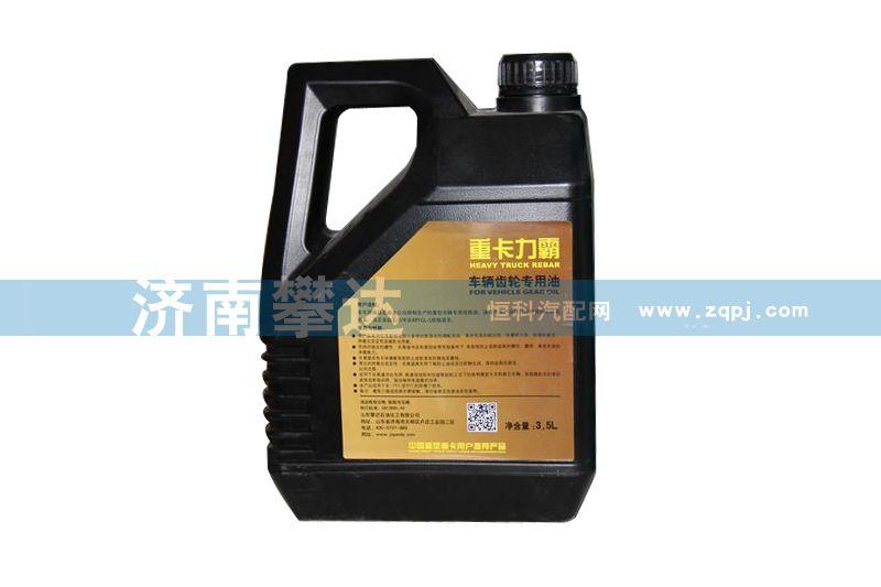 重卡力霸车辆齿轮专用油CL-5(小)/CL-5