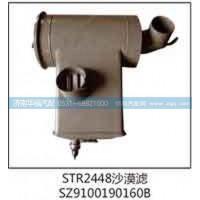 STR2448沙漠滤SZ9100190160B