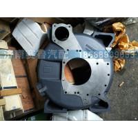 飞轮壳VG1500010012