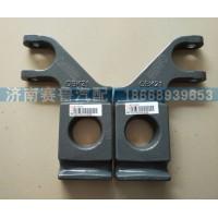 前簧压板WG9925520037