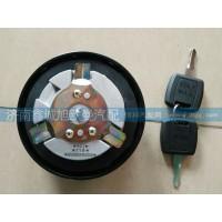 GTL燃油箱锁H4110034103A0