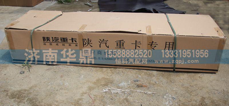 奥龙S2000仪表台总成DZ1600160011/DZ1600160011