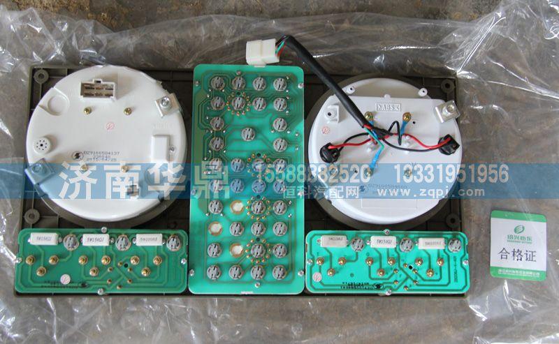 电子转速表DZ9100584060/DZ9100584060