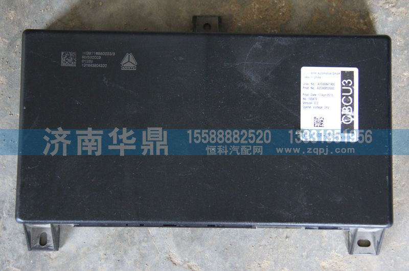 中央控制单元CBCUWG9716580023-3/WG9716580023-3