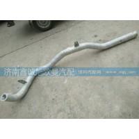 欧曼排气管H0120800086A0