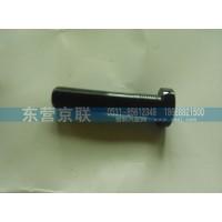 811W45501-0178后轮螺栓