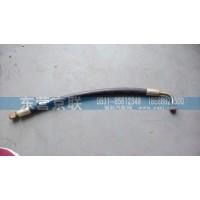 WG9114730002单弯高压软管