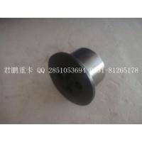 济南君鹏供应中间齿轮轴VG1560050044