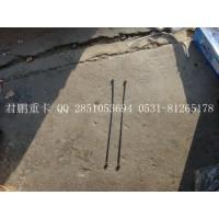 济南君鹏供应放气管VG1560080284
