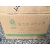 VG1500050032中国重汽专用气门挺柱