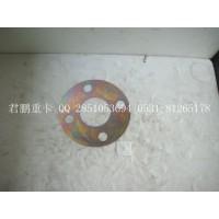 济南君鹏供应弹性连接片VG1560080219