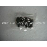 济南君鹏供应发动机稳定销15066110565