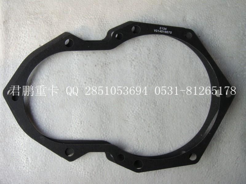 济南下载雷火电竞亚洲供应凸轮轴齿轮盖垫片VG14010070/VG14010070