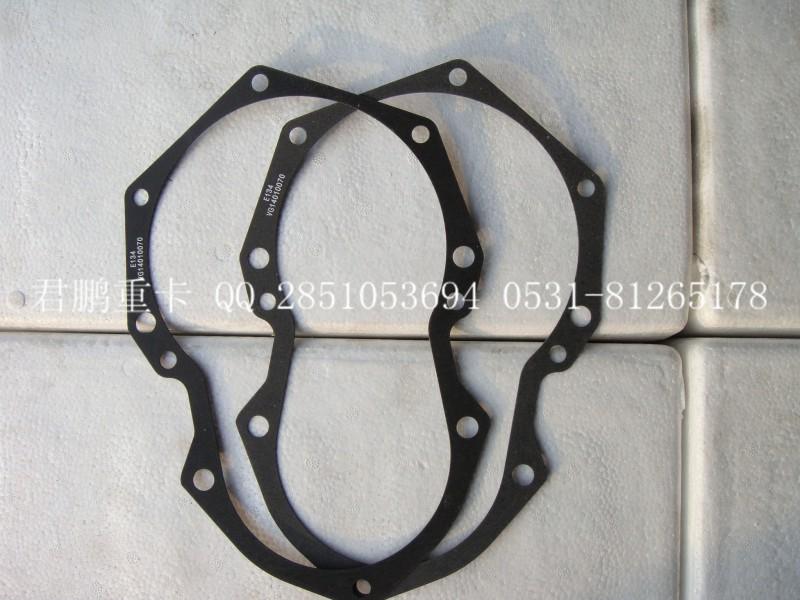 济南君鹏供应凸轮轴齿轮盖垫片VG14010070/VG14010070