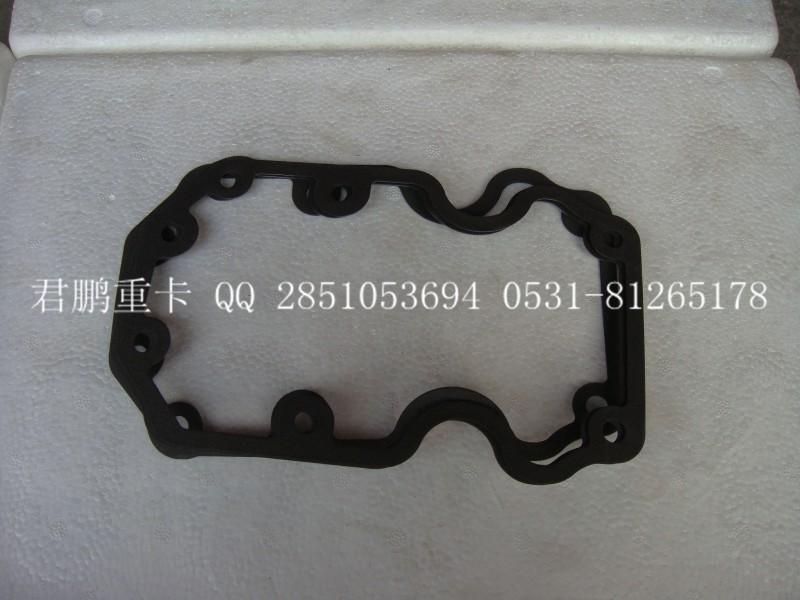 济南下载雷火电竞亚洲供应摇臂罩下罩衬垫VG1540040057/VG1540040057