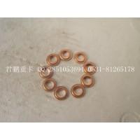 济南君鹏供应喷油器垫圈VG1540080019B