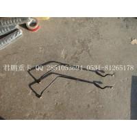 济南君鹏供应回油管VG1099089074
