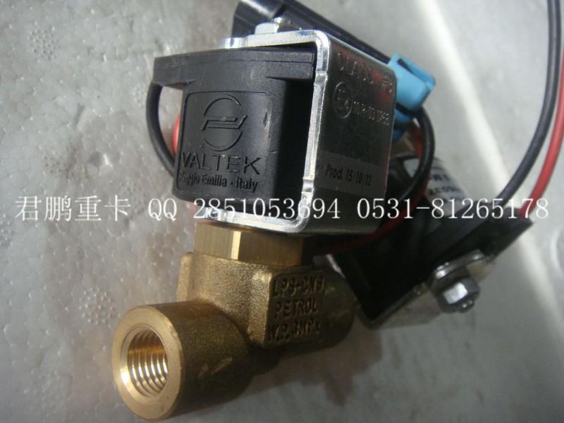 济南君鹏供应高压电磁阀CNGVG1540110431/VG1540110431