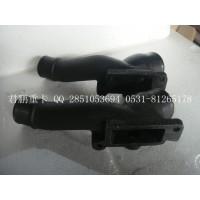 济南君鹏供应水管接头VG1095060012