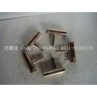 济南君鹏供应水管接头VG1500060045A