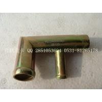 济南君鹏供应回水管接头组件VG1560060001